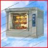 gas chicken rotisserie 0086 15838360071