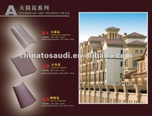 tile roof, roof tiles, save time and cost for your project