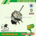 Soporte del motor del ventilador ( incluido caja de cambios )