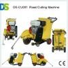 DS-CU001 Concrete Cutter Machine