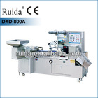 DXD-800A Fully Automatic Candy Packaging Machine