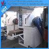 Customized White Coal Machine / Briquetting White Coal Machine / White Coal Machine