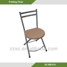 Folding MDF Dining Chair XC-9B-014