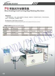 Heat / hot sealing cool cutting T shirt bag making machine,heat sealing cool cutting