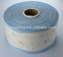 Breathable lamination film for baby diaper backsheet
