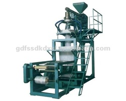 good quality PP plastic film blowing machine