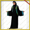 New Style Gamis Abaya Pictures for Women