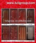 2014 new design decorative interior HDF melamine door skin