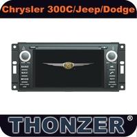 Car DVD for Chrysler 300C/ JEEP COMMANDER /DODGE CHARGER