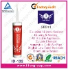 special silicone sealant for electric appliance