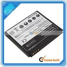 1800mAh 3.7V Battery For HTC Raider 4G/Holiday/X710E/G19/G20 (82008179)