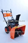 snow blower 7HP two stage snowblower