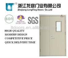 HIGH QUALITY Son-mother Fireproof Door With Glass GFM-007