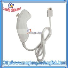 New And Top Quality !! Wired Nunchuck for Wii White
