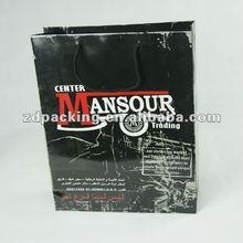 Designer glossy lamination advertising paper bag wholesale