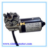 63mm 12v dc wiper motor
