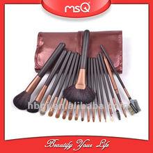 18 pcs branded makeup brush set