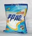 2kg lavandería detergente en polvo