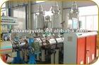 PVC pipe production line/core layer foam pipe production line