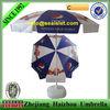 promotional beach sun umbrella/parasol for pepsi