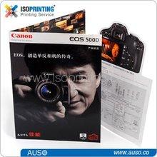 Fashion special brochure design