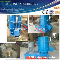 Powerful Plastic Agglomerator Machine / Agglomerator for sale