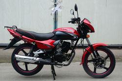 2013 New Cheap 125cc Chopper Street Bike
