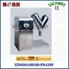 V-20 Small food mixer