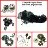 139qmb engine parts