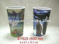 Animal design plastic cup ( zebra, penguin)
