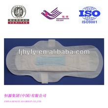 feminine Hygiene Pad,Best sell Sanitary Napkin manufacturer