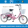 2014 hot sale three wheel Adult Seven speeds Tricycle GW7005-7S