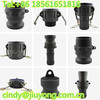 PP coupling hydraulic quick coupling