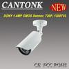 Security Products Sony 1.4MP CMOS Sensor 720P 1200TVL camera