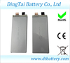 8773160 Rechargeable punch li-ion polymer battery 3.7v 10ah 10C