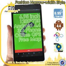 android vatop cdma gsm 3g sim card tablet pc