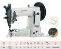 Sr-205 singolo ago extra pesante cilindro letto impuntura industriali piedino macchina da cucire