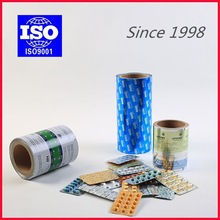 patterned colored medical aluminum foil roll