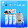 """8"" digital display undersink alkaline water ionizer purifier"