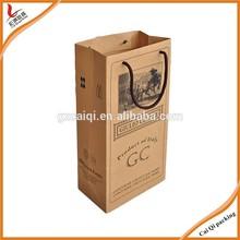 cheap custom paper bags brown kraft paper bag