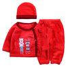 /product-gs/children-knit-winter-velvet-dresses-60154167548.html