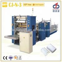 CJ-N-3 3 lanes high speed Z-fold hand paper towel interfold machine
