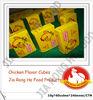 HALAL chicken stock cube/seasoning/powder/soup cube/bouillon/condiment