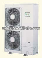 SET-FREE series Hitachi Front Flow central air conditioners