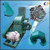 High efficiency&economic Scrap metal crusher equipment