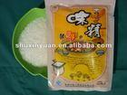 MSG(Monosodium Glutamate) 99% purity manufacturer