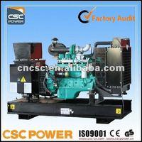 8% Off On Sale! 25kw alternator CE,ISO