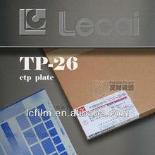 Huaguang ctp-druckplatte, das gleiche niveau mit agfa ctp-platte