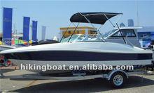 2014New Model HD-582 Classical Fiberglass Bowrider Boat