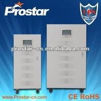 power supply 350w solar/wind energy converter